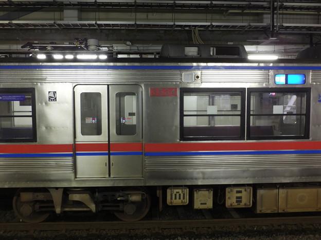 京成3500形 3534号車 ユニットカット