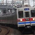 Photos: 京成3600形 3648編成