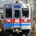 Photos: 京成3600形 3638編成 検査後試運転