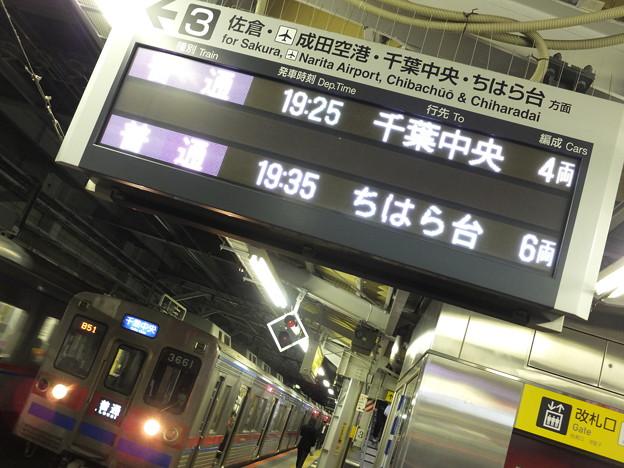 京成3600形 3668編成