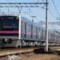 京成3000形(二代目) 3041編成 新製試運転