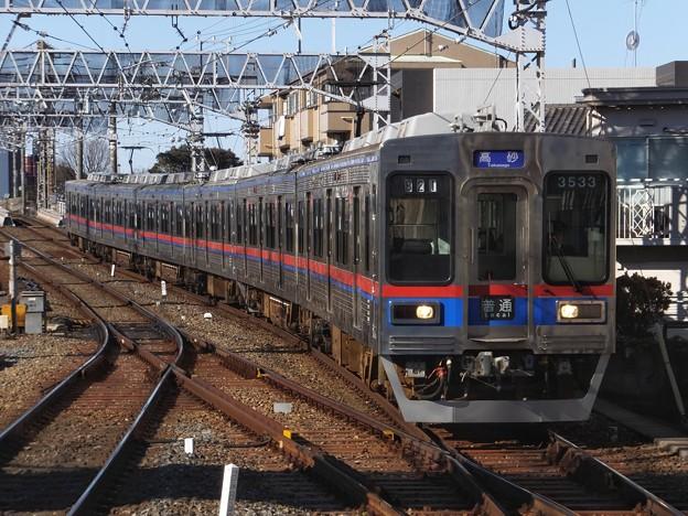 京成3500形 3536編成