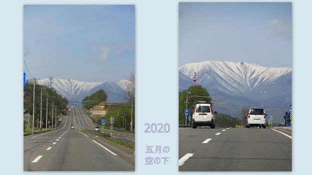 Photos: 日高山脈