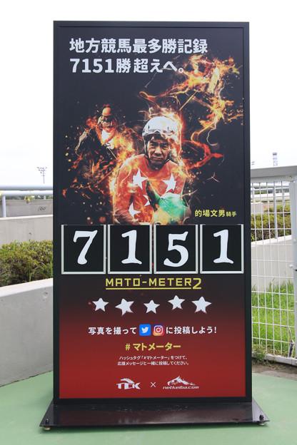 MATO-METER_1(18/08/12・大井競馬場)