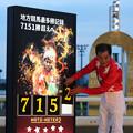 MATO-METER_4(18/08/12・大井競馬場)