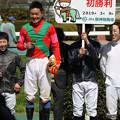 Photos: 藤井 勘一郎 騎手_1(19/03/09・新馬戦)