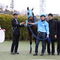 Photos: コウキチョウサン 口取り(20/01/26・4R)