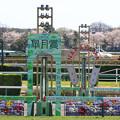 Photos: 中山競馬場 ゴール板(19/04/13)