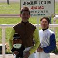 Photos: 山本 康志 騎手_2(13/02/03・4R)