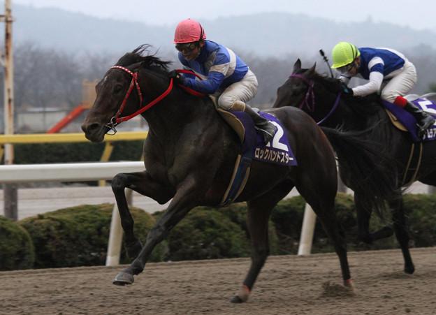 ロックハンドスター レース_2(10/11/22・第23回 ダービーグランプリ)
