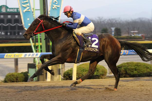 ロックハンドスター レース_3(10/11/22・第23回 ダービーグランプリ)
