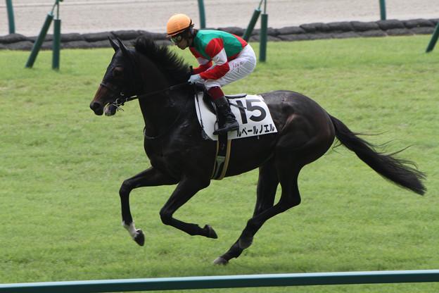 ルペールノエル 返し馬(13/07/21・4R)