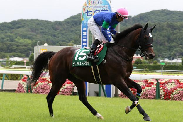 クレッシェンドラヴ 返し馬(19/07/07・第55回 七夕賞)