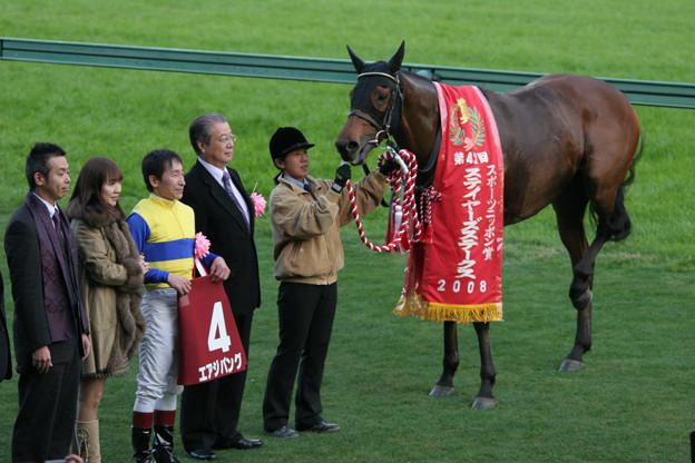 第42回 スポーツニッポン賞 ステイヤーズステークス 口取り(08/12/06)