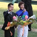 第134回 中山大障害 表彰式_2(11/12/24)