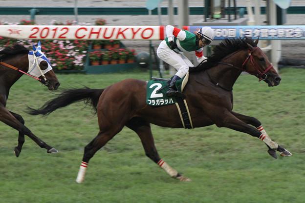 フラガラッハ レース_4(12/07/22・第60回 トヨタ賞中京記念)