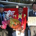 Photos: 第24回 ライデンリーダー記念 表彰式(20/12/30)
