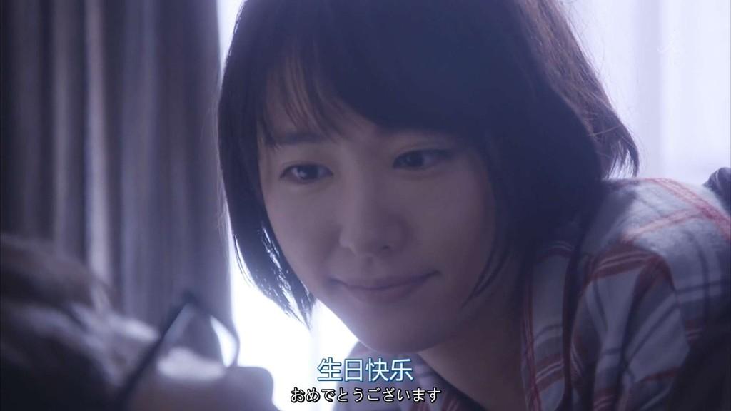 逃避虽可耻但有用(逃げるは恥だが役に立つ)1080p BDRip