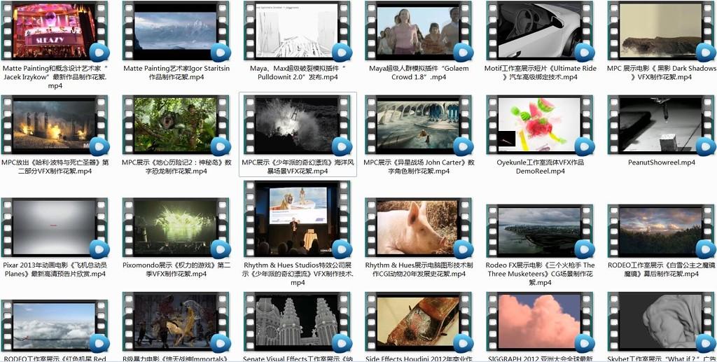 CG短片幕后花絮合集2