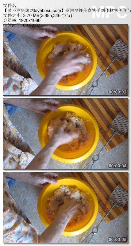 室内烹饪美食熟手制作材料美食节目人物工作制作过程高清视频实拍