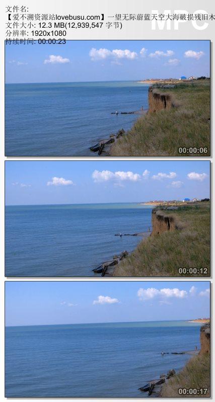 一望无际蔚蓝天空大海破损残旧木架飘浮海边游人海边玩耍高清视频实拍