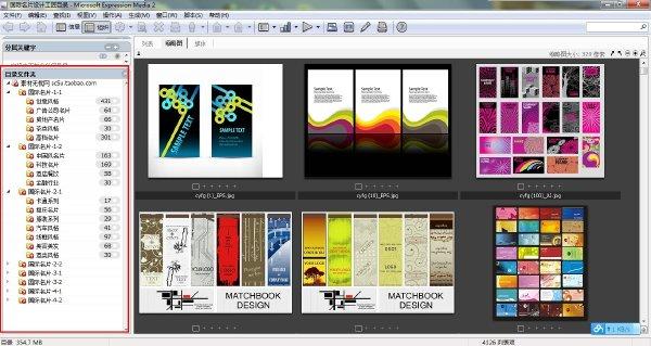 2011国际名片设计工匠全套8DVD 矢量素材 名片模板 设计素材 贺卡模板素材 图片素材 名片设计 平面设计素材 VI素材(Card Design 2011template 8DVD)