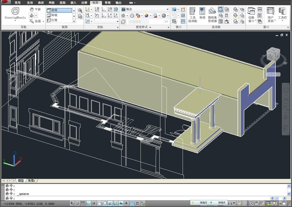 AutoCAD2010-实战教程
