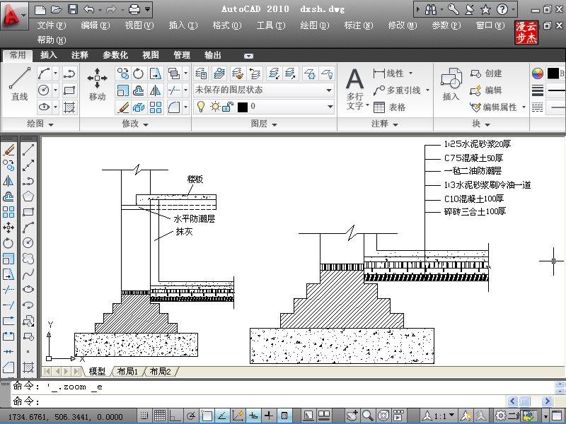 AutoCAD2010-建筑设计视频教程