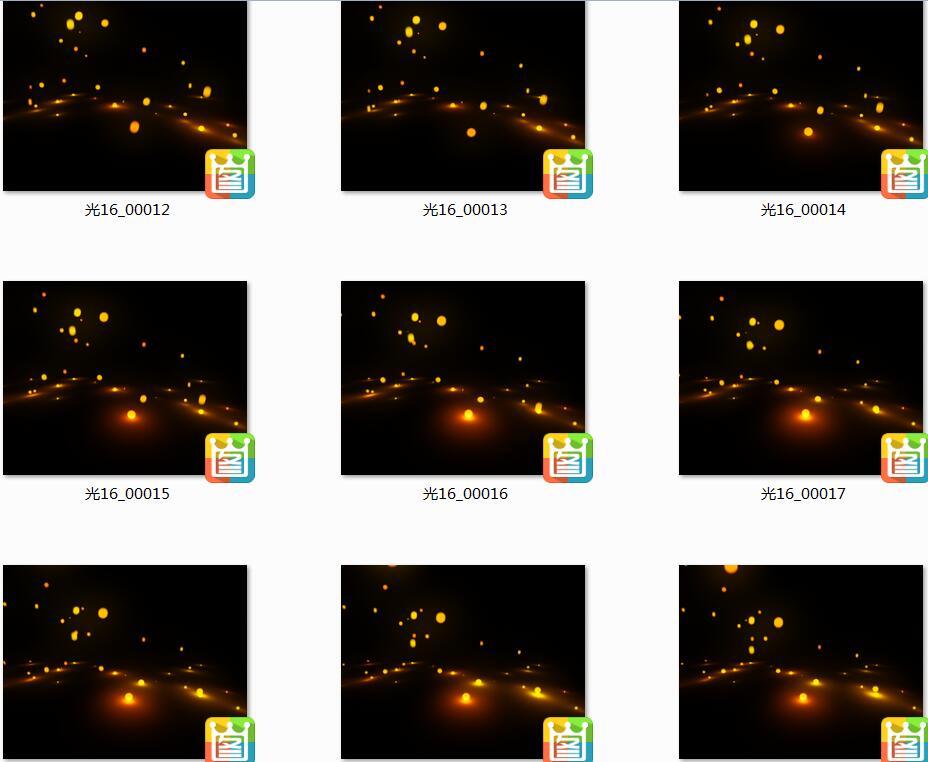 16组光效序列素材