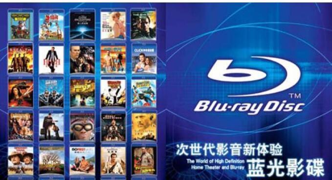 3D电影500部6000G+几部蓝光电影