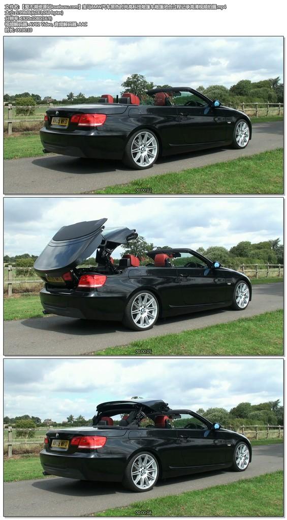 宝马BMW汽车黑色时尚高科技敞篷车敞篷闭合过程记录高清视频拍摄