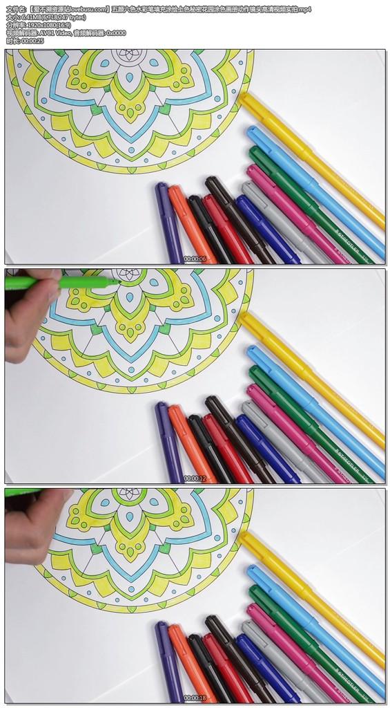 五颜六色水彩笔填充涂绘上色秘密花园涂色画册动作镜头高清视频实拍