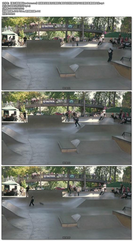 刺激紧张极限活动滑板比赛场地花样滑板选手玩耍滑板高清视频实拍