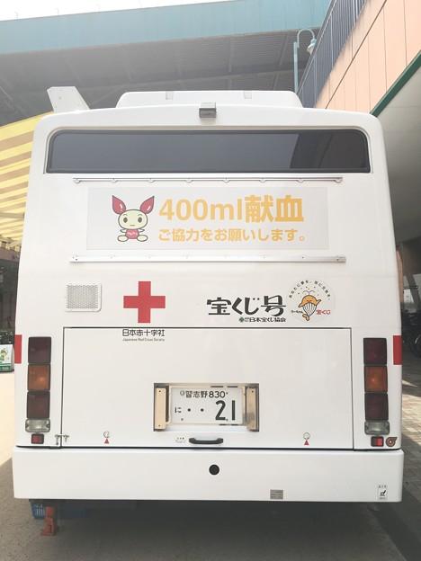 けんけつちゃん 献血バス フルルガーデン八千代