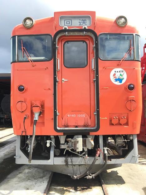 Photos: キハ40 1005 那珂川清流鉄道保存会