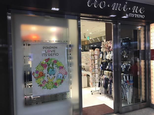 POKEMON LOVE イロミネ by ITS'DEMO JR名古屋駅