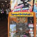 Photos: ポケモンくるくるゲット