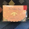 Photos: シナモロール 母の日カード(ハート)