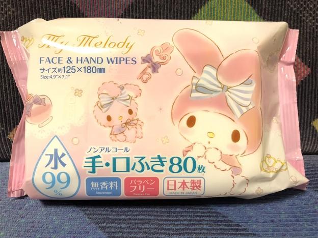 マイメロディ ノンアルコール 手・口ふき80枚