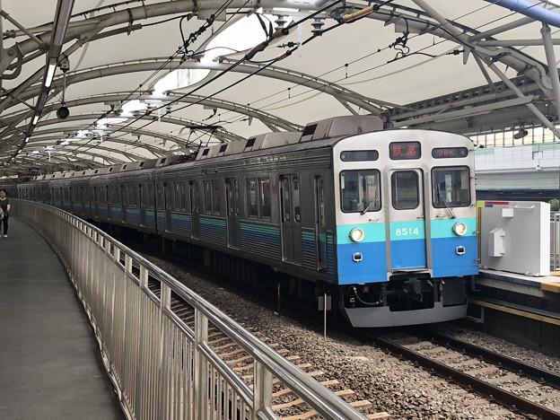 東急8500系 8614F 江田駅