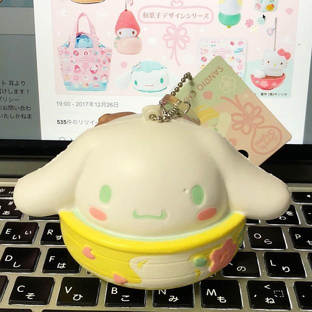 シナモロール スクイーズマスコット 和菓子デザインシリーズ