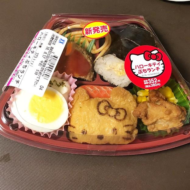 ハローキティぷちランチ