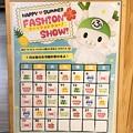 Photos: ふっかちゃん HAPPY SUMMERファッションショー ふっかちゃんミュージアム