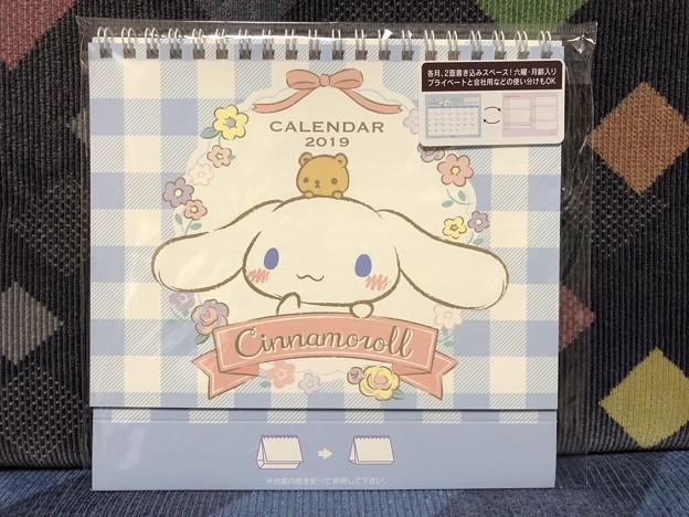 シナモロール リングカレンダー 2019