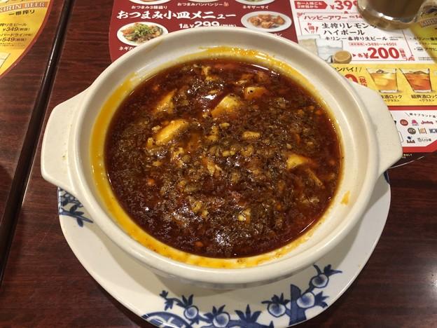 山椒とラー油のピリッとシビから赤麻婆豆腐 赤麻婆シビから増し