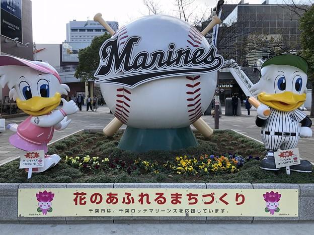 ちはなちゃん 花のあふれるまちづくり 海浜幕張駅