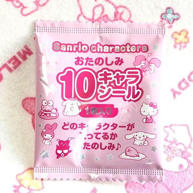 サンリオキャラクターズ おたのしみ10キャラシール
