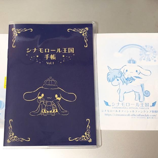 シナモロール王国手帳 Vol.1