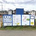 Photos: 検見川無線送信所