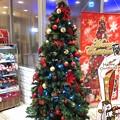 Photos: クリスマスツリー 蘭々の湯